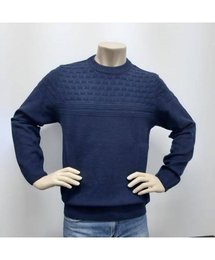 Однотонный джемпер джинсового оттенка