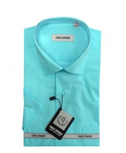 Бирюзовая мужская сорочка