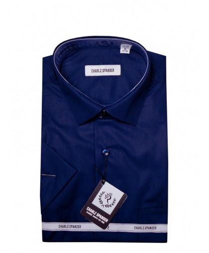 Однотонная темно-синяя мужская сорочка