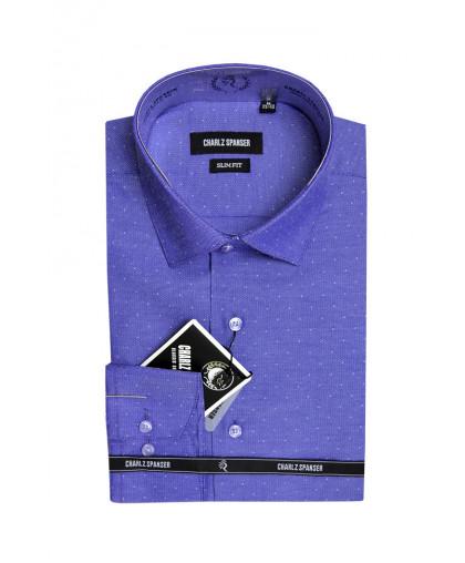 Сине-фиолетовая рубашка в крапинку