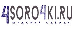 4Соро4ки.Ру